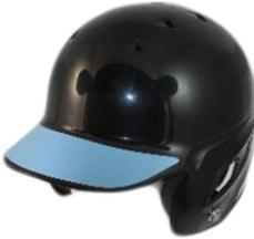 Softball Helmet Decals Baseball Helmet Decals Tagsports